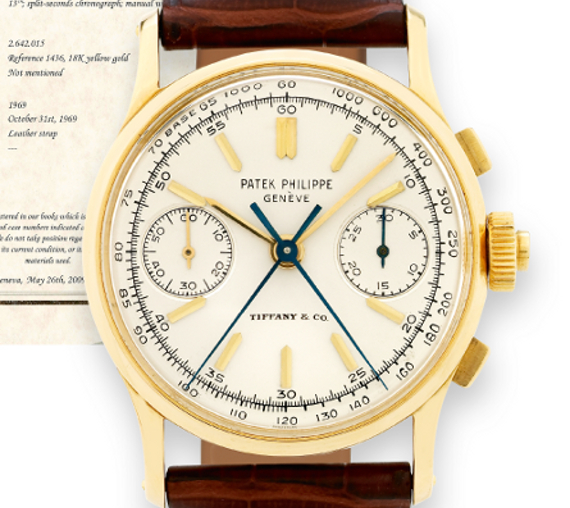 Split Seconds Patek Philippe Reference 1436 By Tiffany & Co.