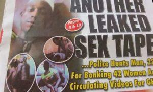 sex tape1